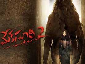 Meka Suri 2 Telugu Movie Review