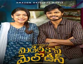 Middle Class Melodies Telugu Movie Review