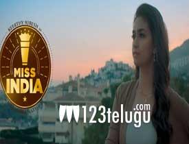Miss India Telugu Movie Review