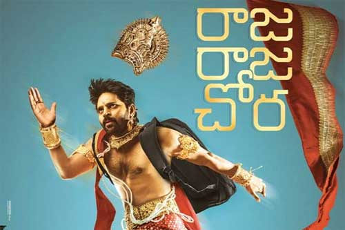 Zee acquires total rights of young hero's next