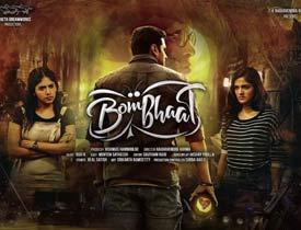Bombhaat Telugu Movie Review