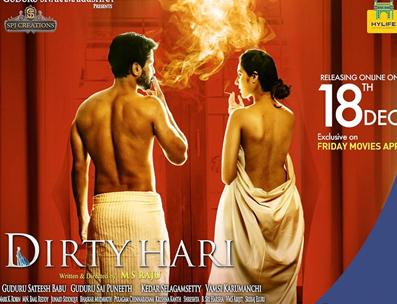 Dirty Hari movie review