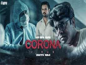 IIT Coronavirus Telugu Movie Review