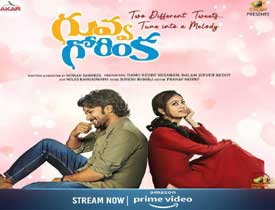 Guvva Gorinka Telugu Movie Review