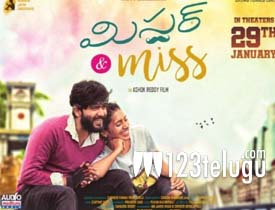 Mr & Miss movie review