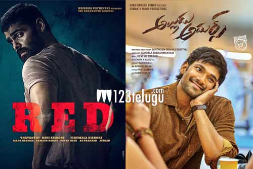 Red and Alludu Adhurs' day one Nizam collections