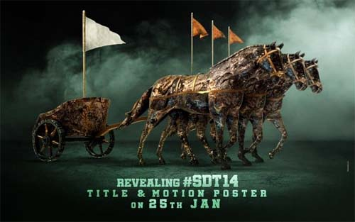 First look of Sai Dharam Tej-Deva Katta's film to be unveiled soon
