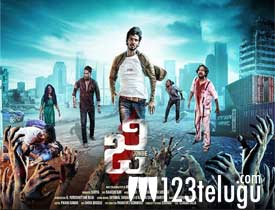 G-Zombie movie review