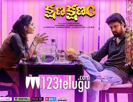 Kshana Kshanam movie review
