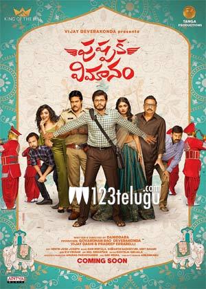Allu Arjun, Vijay Deverakonda for Pushpaka Vimanam's pre-release event