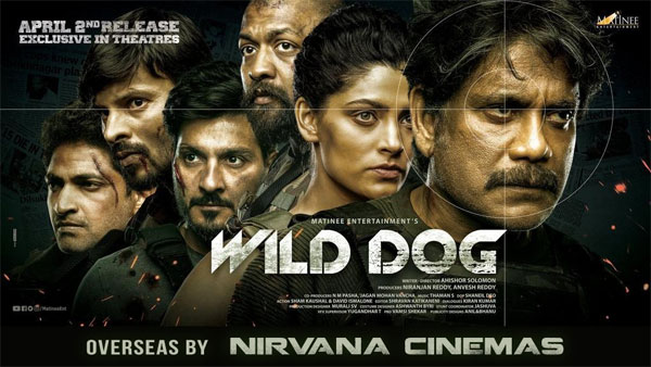 Wild Dog Overseas By Nirvana Cinemas