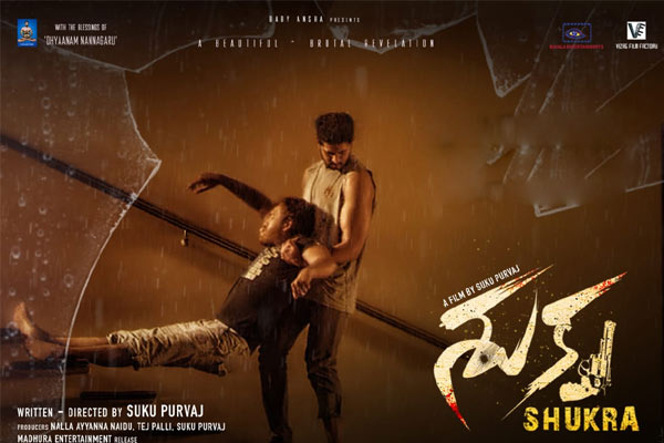 Shukra (2021) Telugu HQ Movie