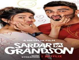 Sardar Ka Grandson- Hindi  movie review