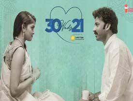 30Weds21 Movie Review