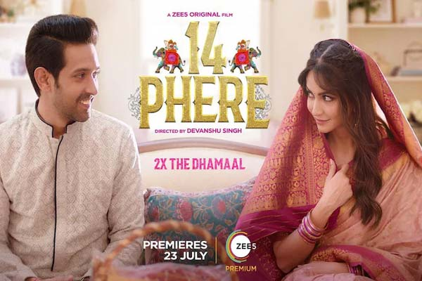 14 PHERE REVIEW : AN EFFICIENT FAMILY COMEDY BUT A HORRENDOUS END