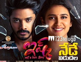 Ishq movie review