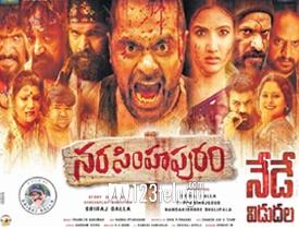 Narasimhapuram movie review