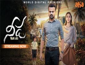 Needa Telugu Web Series review