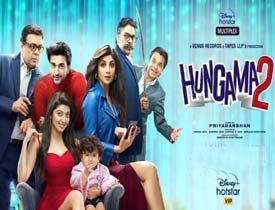 Hungama 2 Hindi Movie review