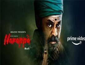 Narappa Telugu Web Series review