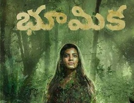Boomika movie review
