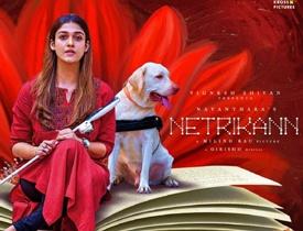 Netrikann movie review