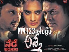 Asmee Telugu Movie Review Movie Review