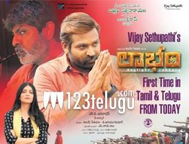 Laabam Telugu Movie Review Movie Review