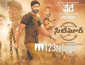 Seetimaarr Telugu Movie Review Movie Review