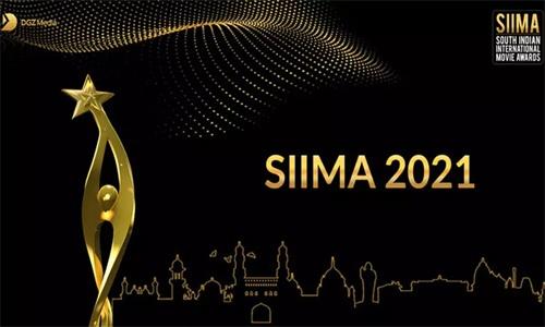 Full list of SIIMA Awards 2021: Clean sweep by Ala Vaikunthapurramuloo