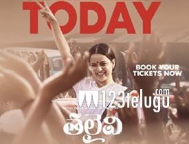 Thalaivii Telugu Movie Review Movie Review