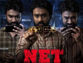 NET Telugu Movie Review Movie Review