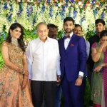 Wedding reception of superstar Krishna's sister's son