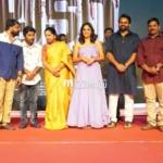 Akshara Movie Pre Release Event
