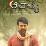 New Poster : Acharya (Ram Charan)