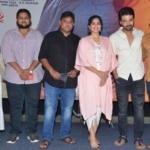 Photos : Dear Megha Movie Teaser Launch