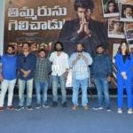 Thimmarusu Movie Successmeet