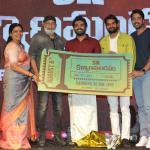Photos : SR Kalyanamandapam Pre Release Event (Kiran Abbavaram)