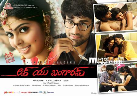 Love_U_Bangaram_movie