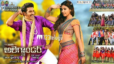 Eduruleni-Alexander-Telugu-