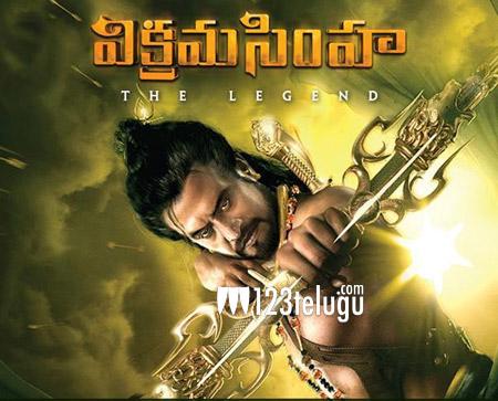 vikrama-simha-telugu-poster