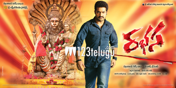 rabhasa-telugu-review