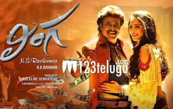 Lingaa_telugu-review-1