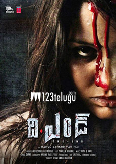The-End-Telugu-Movie-Review