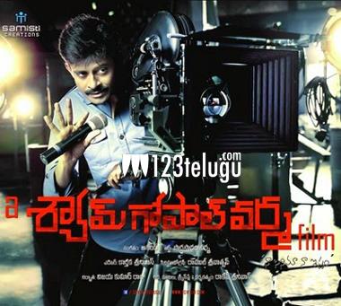 A-Shyam-Gopal-Varma-Film_re