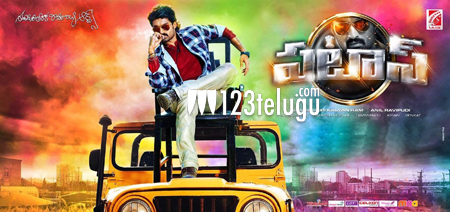pataas-audio-review