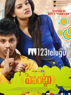 Pesarattu-movie-review