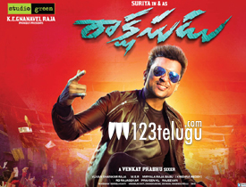 rakshasudu-review