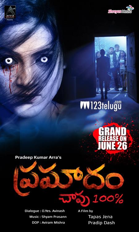 Pramadham-poster