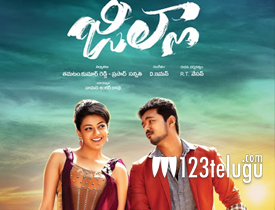 jilla-review